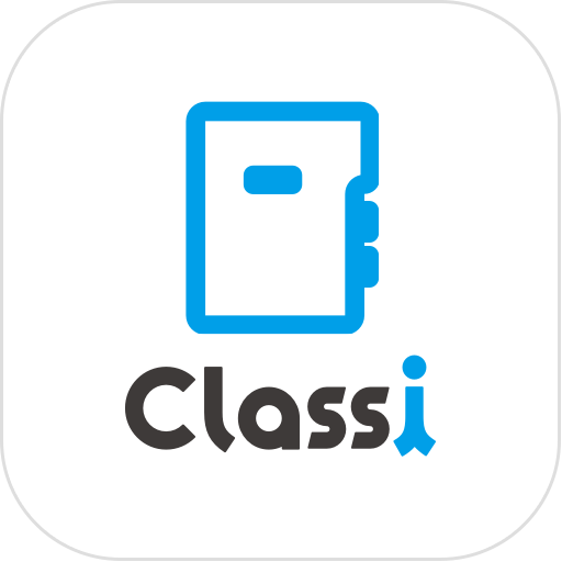 Classi学習動画、動画と問題を使った学習を